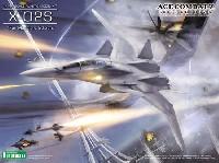 コトブキヤエースコンバット (ACE COMBAT)X-02S For Modelers Edition