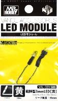 砲弾型 3mm LED 黄