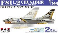 プラッツ1/144 プラスチックモデルキットF8U-2 クルセイダー ジョリーロジャース
