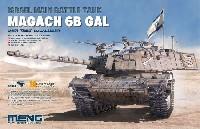 イスラエル 主力戦車 マガフ 6B ガル