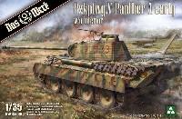 ドイツ 中戦車 パンターA 前期型