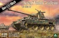 ドイツ 中戦車 パンターA 前期/中期型