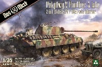 ドイツ 中戦車 パンターA 後期型 2in1