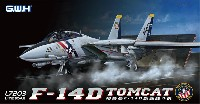 アメリカ海軍 F-14D トムキャット VF-2 バウンティハンターズ