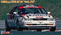 カローラ レビン AE101 1993 JTC