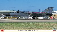 ハセガワ1/72 飛行機 限定生産F-111G アードバーク オーストラリア空軍