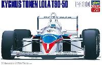 キグナス トーネン ローラ T90-50
