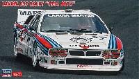 ハセガワ1/24 自動車 限定生産ランチア 037 ラリー 1994 全日本GT