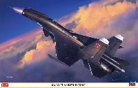 ハセガワ1/72 飛行機 限定生産Su-33 フランカーD UAV