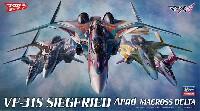 VF-31S ジークフリード アラド機 マクロスΔ