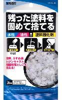 ウェーブ造型資材水性・油性兼用 塗料固化剤