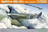 スピットファイア Mk.9c 後期型