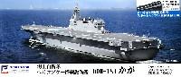 ピットロード1/700 スカイウェーブ J シリーズ海上自衛隊 ヘリコプター搭載護衛艦 DDH-184 かが 多用途運用護衛艦 改装用 スキージャンプ甲板付き 限定版