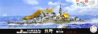 フジミ1/700 特シリーズ日本海軍 重巡洋艦 熊野 昭和19年/捷一号作戦