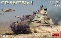 グラント Mk.1