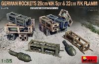 ドイツ 28cm ロケット榴弾 & 32cm ロケット焼夷弾セット