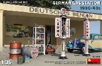 ミニアート1/35 ビルディング&アクセサリー シリーズドイツ ガスステーション 1930-40年代
