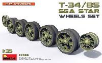 T34/85 SEA STAR ホイール