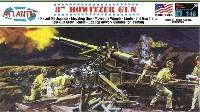アメリカ陸軍 8インチ榴弾砲 (旧オーロラ)
