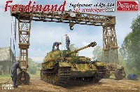 アミュージングホビー1/35 ミリタリードイツ 重駆逐戦車 フェルディナント (フルインテリア) & 16t ストラボクレーン