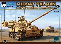 パンダホビー1/35 CLASSICAL SCALE SERIESM109A7 自走榴弾砲 w/金属履帯 & フィギュア