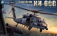 HH-60G ペイブホーク w/パイロットフィギュア