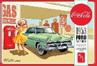 1953 フォード ビクトリアハードトップ w/コカ・コーラマシン