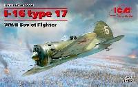 ICM1/32 エアクラフトポリカルポフ I-16 タイプ17