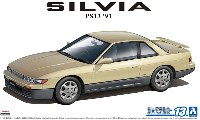 ニッサン PS13 シルビア K's ダイヤ・パッケージ '91