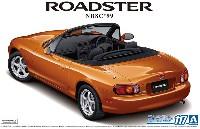 アオシマ1/24 ザ・モデルカーマツダ NB8C ロードスター RS '99