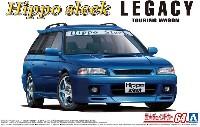 ヒッポスリーク BG5 レガシィ ツーリングワゴン '93 スバル