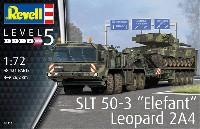 レベル1/72 ミリタリーSLT 50-3 エレファント& レオパルト 2A4