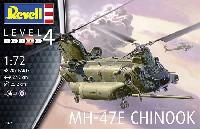 レベル1/72 AircraftMH-47E チヌーク