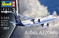 エアバス A320neo ルフトハンザ New Livery