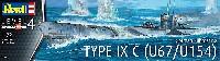 ドイツ潜水艦 Type9C U67/U154