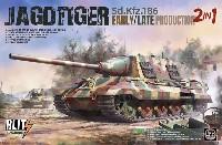 タコムBLITZSd.Kfz.186 ヤークトティーガー 前/後期型 2in1