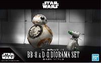 BB-8 & D-O ジオラマセット