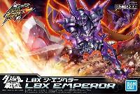 LBX ジ・エンペラー