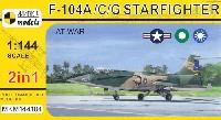 MARK 1MARK 1 modelsF-104A/C/G スターファイター アット・ウォー