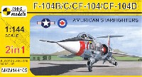 F-104B/C/CF-104/CF-104D アメリカン スターファイター