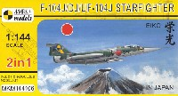 MARK 1 MARK 1 models F-104J/DJ/UF-104J スターファイター 栄光