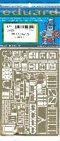 エデュアルド1/35 AFV用 エッチング (36-×・35-×)M10 2C アキリーズ エッチングパーツ
