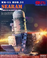 RPG Scalemodel1/35 ミリタリーアメリカ海軍 MK-15 Mod.31 SeRAM