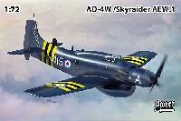 AD-4W/AEW.1 スカイレーダー