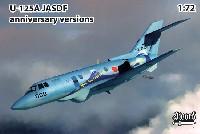 ソード1/72 エアクラフト プラモデルU-125A 浜松救難隊 40周年記念