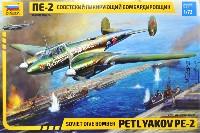 ペトリャコフ Pe-2