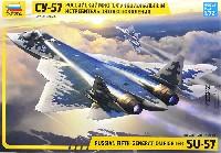 スホーイ Su-57