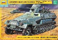 ズベズダ1/35 ミリタリーSd.Kfz.251/10 Ausf.B w/37mm GUN