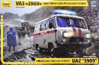 UAZ 3909 ロシア非常事態省仕様