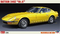 ダットサン 240Z Mr.K